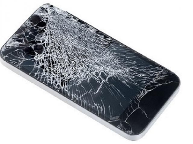 Handyversicherung